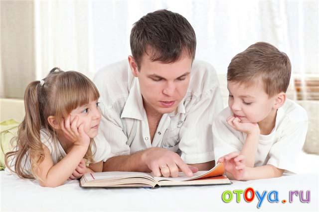 полезная детская литература